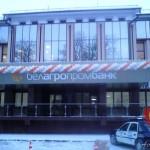 DSC02330-150x150 Оформление магазинов