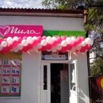 IMG_20130823_111005-150x150 Оформление магазинов