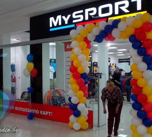 1LiHtLYIgxU-640x576 Оформление магазинов