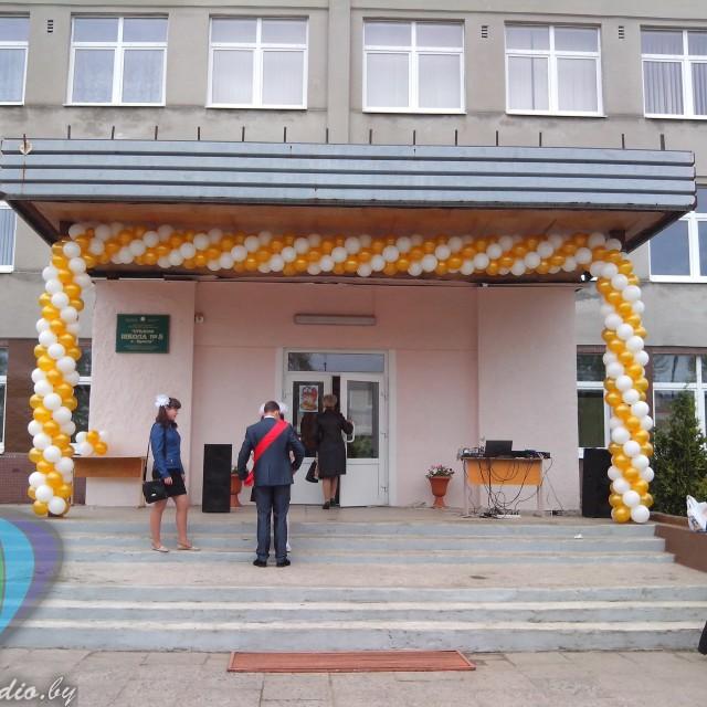 bgyast8hSsI-640x640 Выпускной
