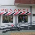 EAuKC8qSSYo-150x150 Оформление магазинов