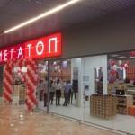 ShariBrest-115-150x150 Оформление магазинов