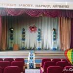 ShariBrest-29-150x150 Выпускной