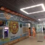 ShariBrest-61-150x150 Оформление магазинов