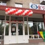 d9QBeWwRkKw-150x150 Оформление магазинов