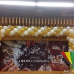 i4dnHhIGlQg-150x150 Оформление магазинов