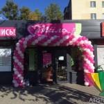 zyDdESYs2Uc-150x150 Оформление магазинов