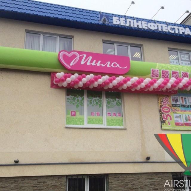 UcSsRDoOJJo-Копировать-640x640 Оформление магазинов
