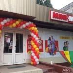 sharibrest-15-150x150 Оформление магазинов