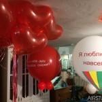sharibrest-32-150x150 14 февраля - День влюбленных