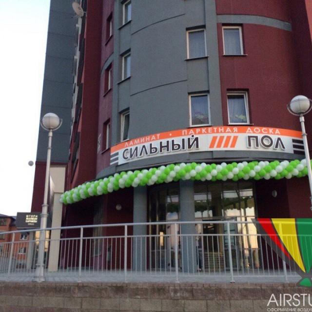 sharibrest-33-640x640 Оформление магазинов