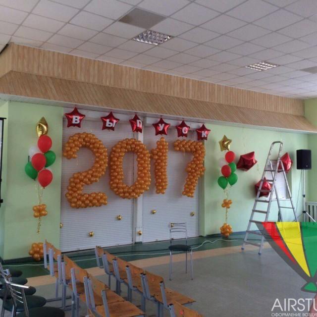 sharibrest-37-640x640 Выпускной