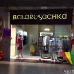 sharibrest-39-150x150 Оформление магазинов