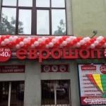 sharibrest-4-150x150 Оформление магазинов
