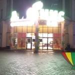 sharibrest-50-150x150 Оформление магазинов