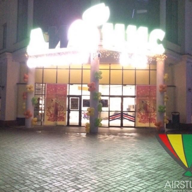 sharibrest-50-640x640 Оформление магазинов