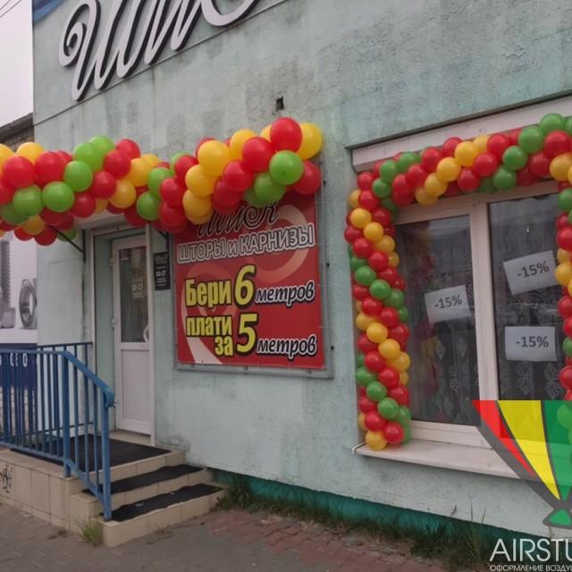 aTTKwpUzKI8-640x640 Оформление магазинов